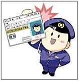 pc-1-1023-mini-mini.jpg